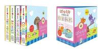 Babies Love Learning Boxed Set by Ginger Swift image