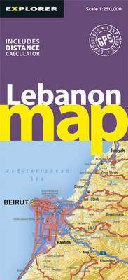 Lebanon Road Map by Explorer Publishing and Distribution