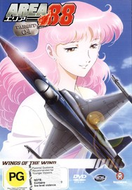 Area 88 - Target 04: Wings Of The Wind on DVD image