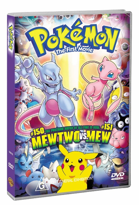 Pokemon: The First Movie on DVD