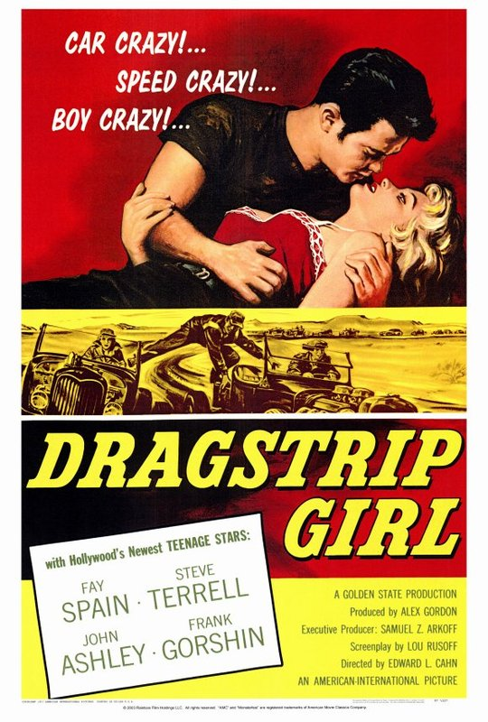 Dragstrip Girl on DVD