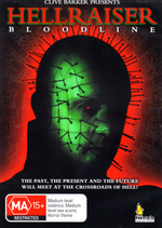 Hellraiser IV - Bloodline on DVD