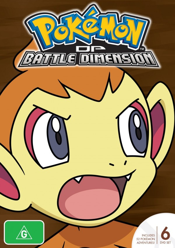 Pokemon - Season 11: Diamond and Pearl - Battle Dimension (New Packaging) on DVD image
