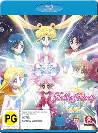Sailor Moon Crystal: Set 2 (Eps 15-26) on Blu-ray