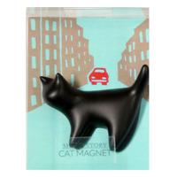 Short Story: Cat Magnet - Nosy
