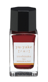 Pilot Iroshizuku Ink - Sunset, Yu-yake (15ml)