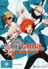 TsuriTama: Saving the WorldOne Fish at a Time on DVD