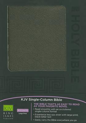 Single-Column Bible-KJV image
