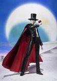 S.H.Figuarts Tuxedo Mask Action Figure