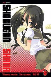 Shakugan No Shana, Volume 5 by Yashichiro Takahashi image