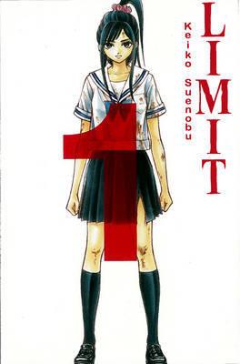 Limit, The 1 by Keiko Suenobu image