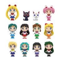 Sailor Moon - Mystery Minis Vinyl Figure (Blind Box)