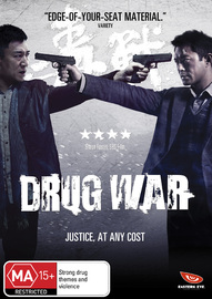 Drug War on DVD
