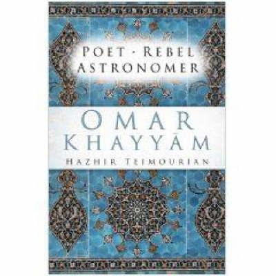 Omar Khayyam by Hazhir Teimourian image