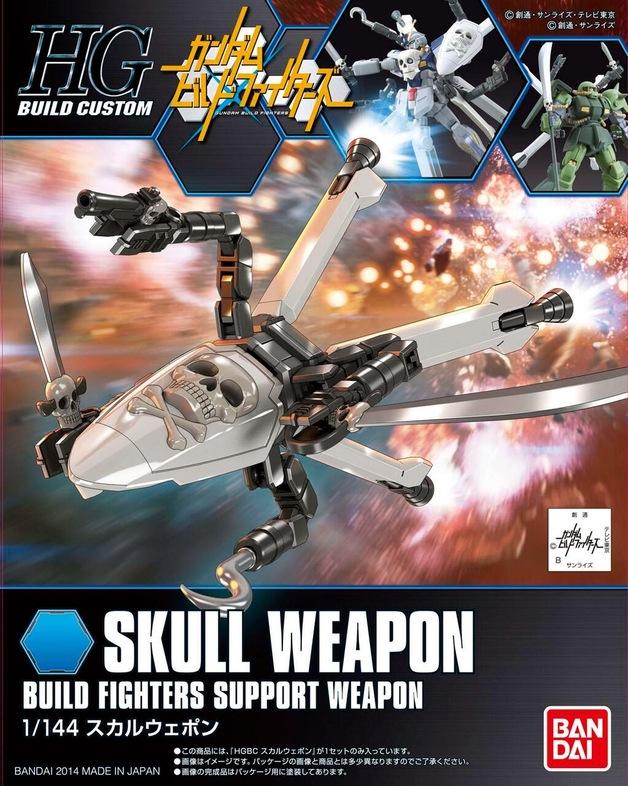 HGBC 1/144 Skull Weapon - Model kit