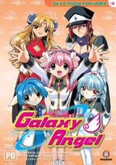 Galaxy Angel - Vol 04: Save Room For More on DVD