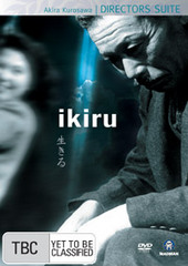 Ikiru on DVD