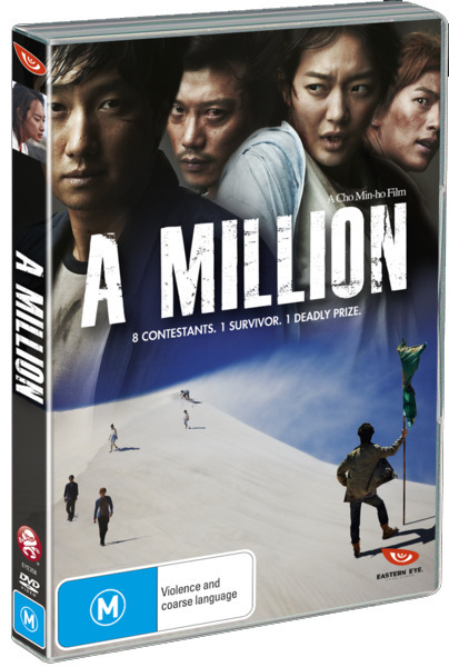 A Million on DVD