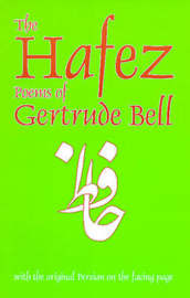 Hafez Poems of Gertrude Bell by Hafez image