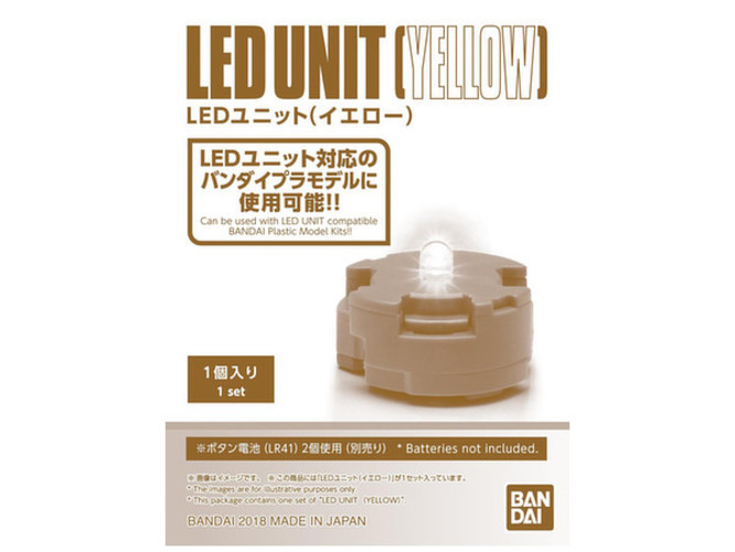 LED Unit (Yellow) image