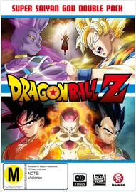 Dragon Ball Z: Super Saiyan God Double Pack on