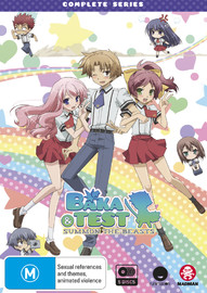 Baka and Test - Complete Series on DVD