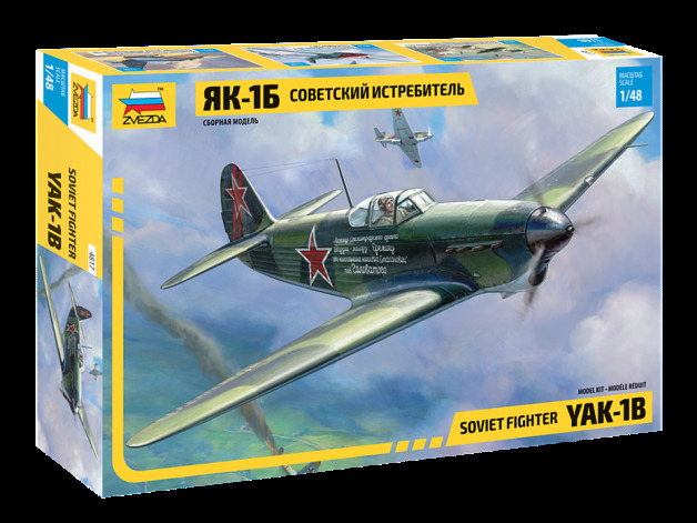 Zvezda 1/48 YAK-1B WWII Soviet Fighter - Model Kit