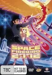 Space Firebird 2772 on DVD