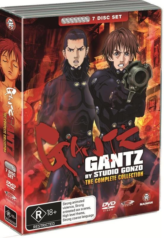 Gantz Complete Collection on DVD