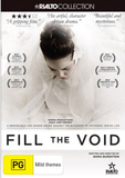 Fill the Void on DVD