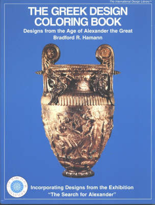 Greek Design Coloring Book by Bradford R. Hamann image