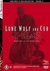 Lone Wolf and Cub - Vol 2: Baby Cart At The River Styx on DVD