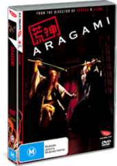 Aragami on DVD