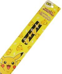 Pokemon XY: Pikachu - Lace Bracelet image