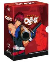 Outlaw Star Collection (6 DVDs) on DVD