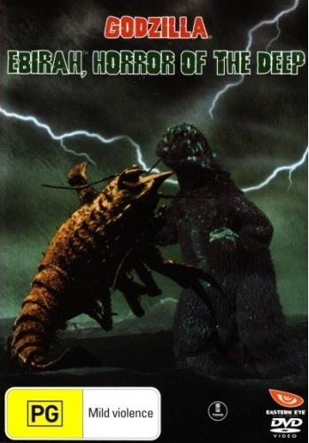 Godzilla Vs Ebirah - Horror Of The Deep on DVD
