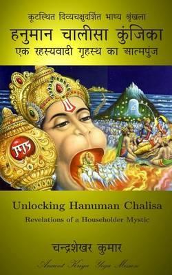 Unlocking Hanuman Chalisa: Revelations of a Householder Mystic by Chandra Shekhar Kumar image