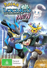 Pokemon - Movie 8: Lucario And The Mystery Of Mew on DVD