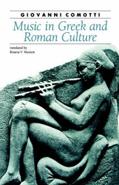 greek and roman cultures
