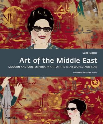 Art of the Middle East by Saeb Eigner image