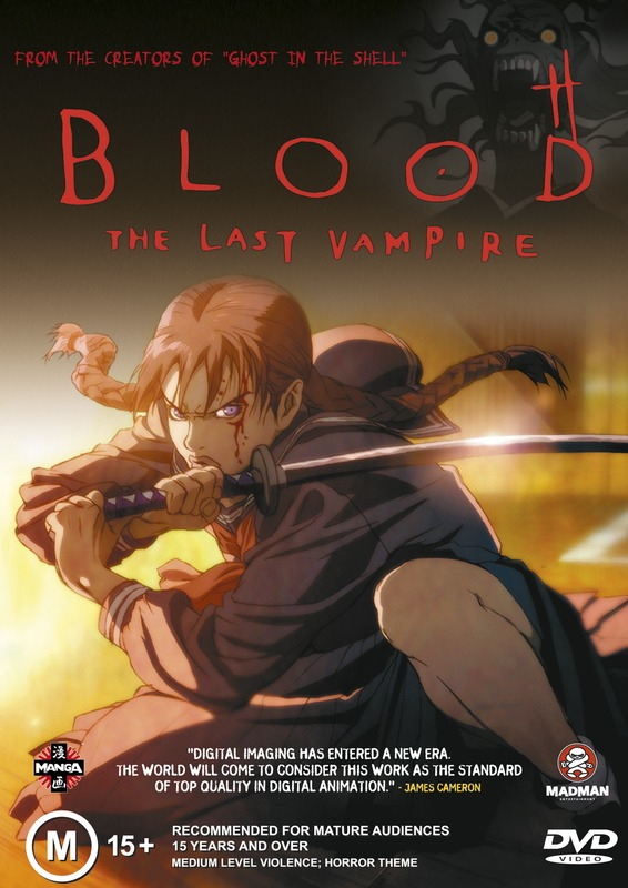 Blood The Last Vampire (Anime) on DVD