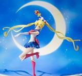 Sailor Moon: S.H.Figuarts - Super Sailor Moon Figure