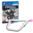 Firewall: Zero Hour Aim Controller Bundle for PS4