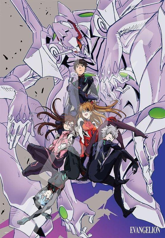 Evangelion: The Chosen Children - 1,000 Piece Puzzle