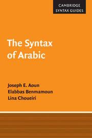 Cambridge Syntax Guides by Joseph E. Aoun
