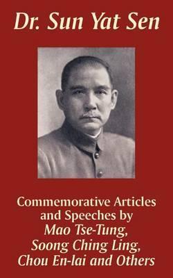 Dr. Sun Yat Sen by Soong Ching Ling image