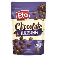 Chocolate Raisins Pouch (100g)