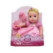 Disney: My First Bedtime Doll - Aurora