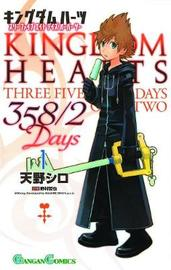Kingdom Hearts 358/2 Days, Vol. 1 by Shiro Amano