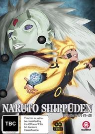 Naruto Shippuden - Collection 33 (Eps 416-430) on DVD